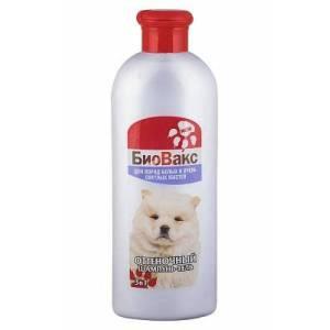 Шампунь для собак БиоВакс оттеночный белый 350мл