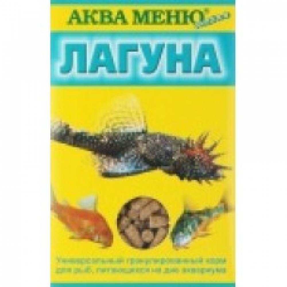 Корм для рыб Аква Меню Лагуна, тонущие гранулы (35г)
