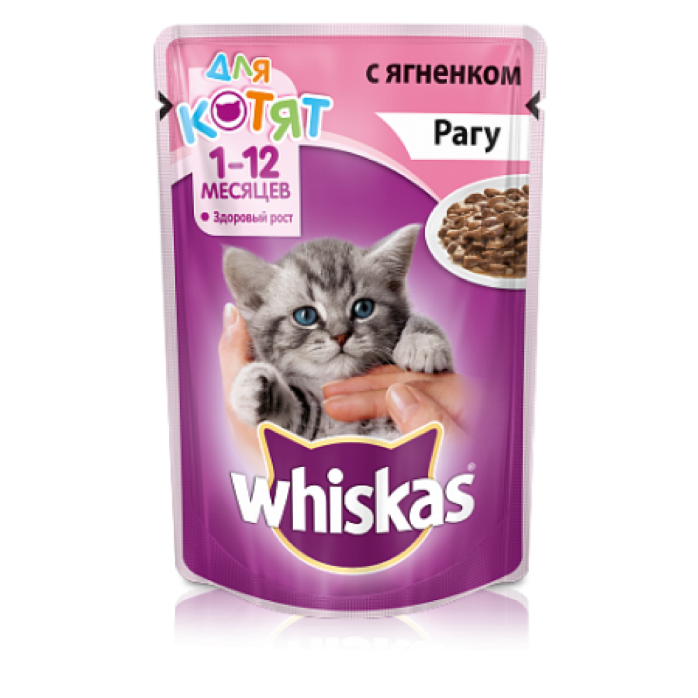 Whiskas для котят рагу с ягненком( 85гр)