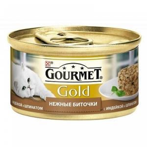 Консервы для кошек Gourmet Gold, Нежные биточки с индейкой и шпинатом