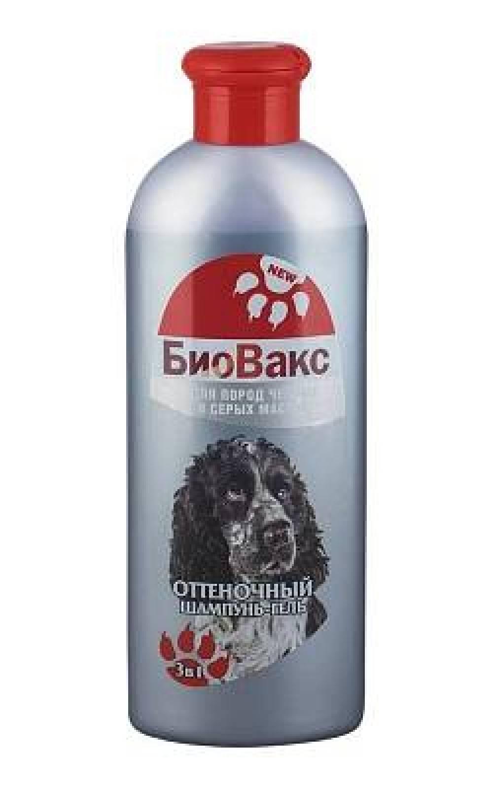 Шампунь для собак БиоВакс оттеночный черный 350мл