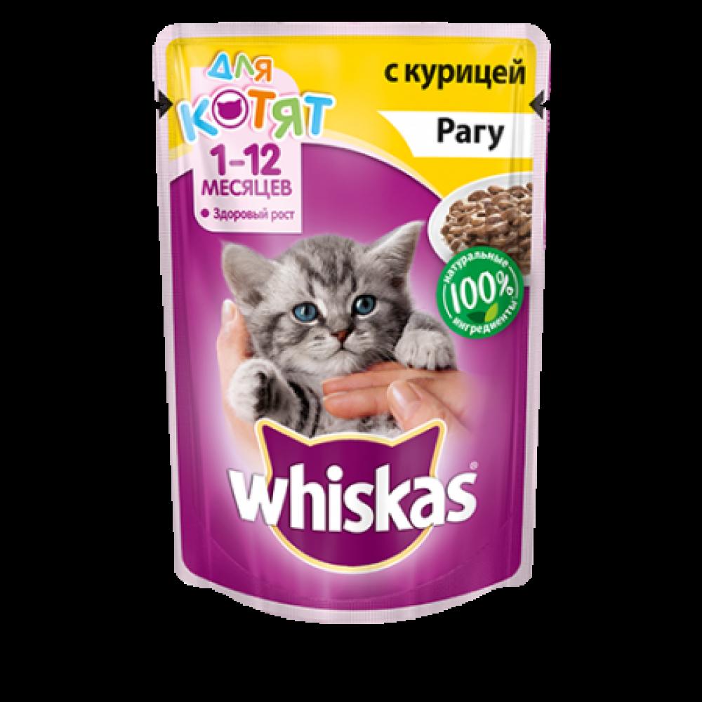 Whiskas для котят рагу с курицей (85гр)