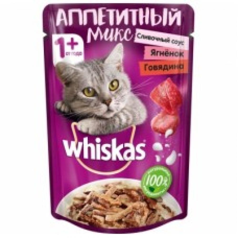 """Whiskas """"Аппетитный микс"""" говядина и ягненок со сливочным соусом для кошек"""