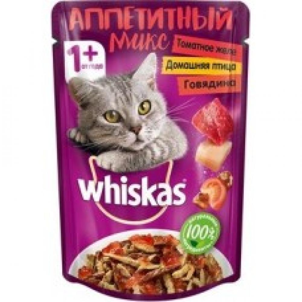 """Whiskas """"Аппетитный микс"""" домашняя птица и говядина в томатном желе для кошек"""