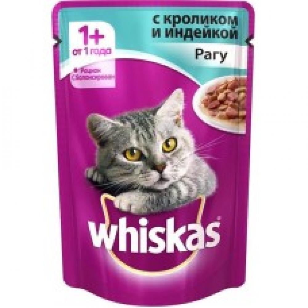 Пауч Вискас для кошек, рагу с кроликом и индейкой (85г)