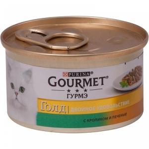 Консервы для кошек Gourmet Gold, кролик, печень кусочки в подливке