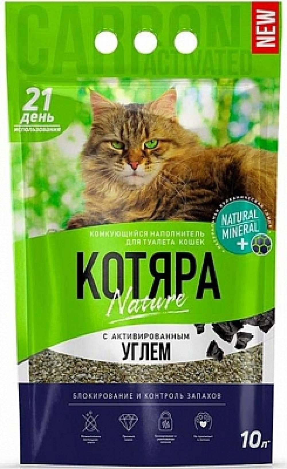 Наполнитель для кошачьего туалета Котяра Сила Активированного Угля, комкующийся