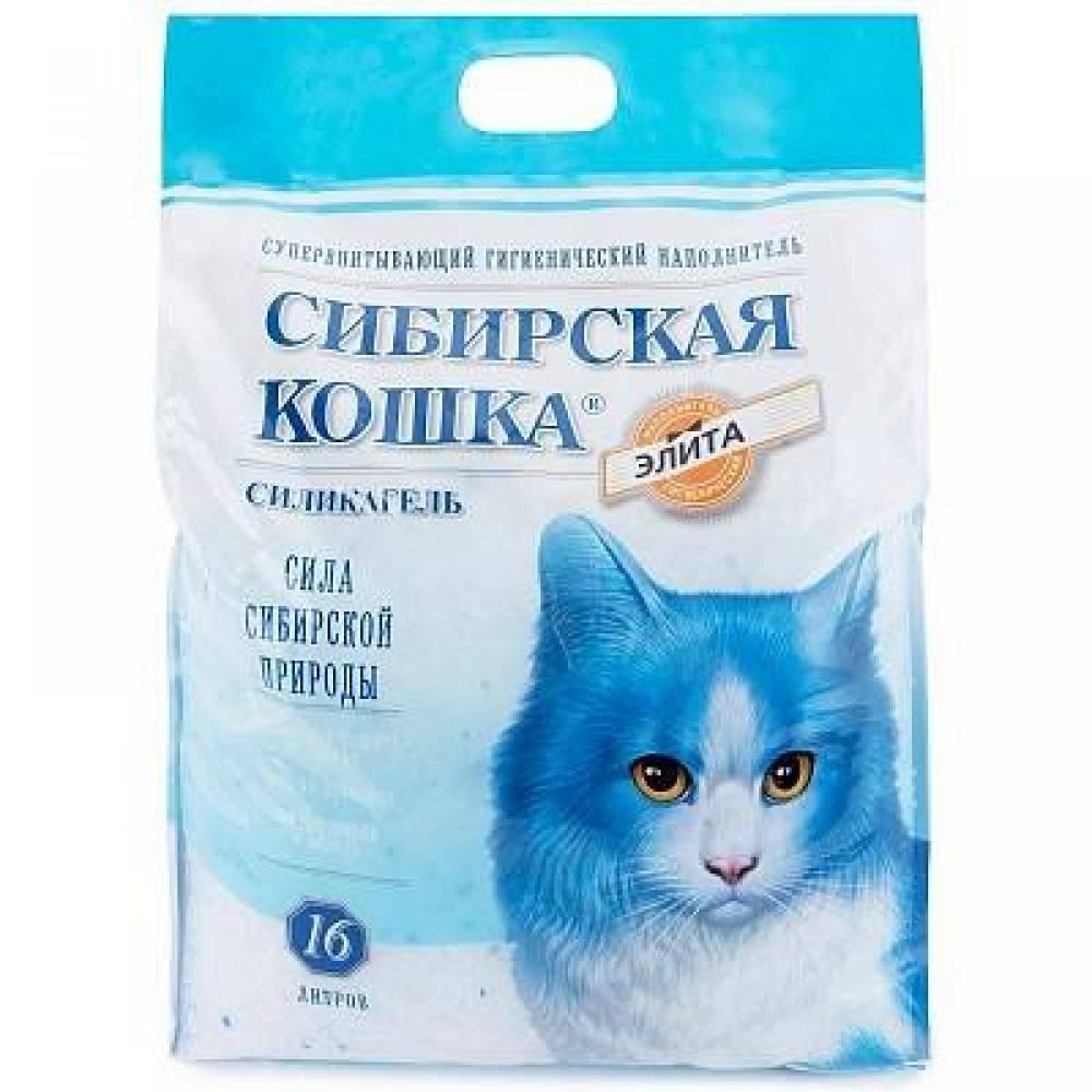 Наполнитель для кошачьего туалета Сибирская Кошка Элита, силикагель (синие гранулы) 16л