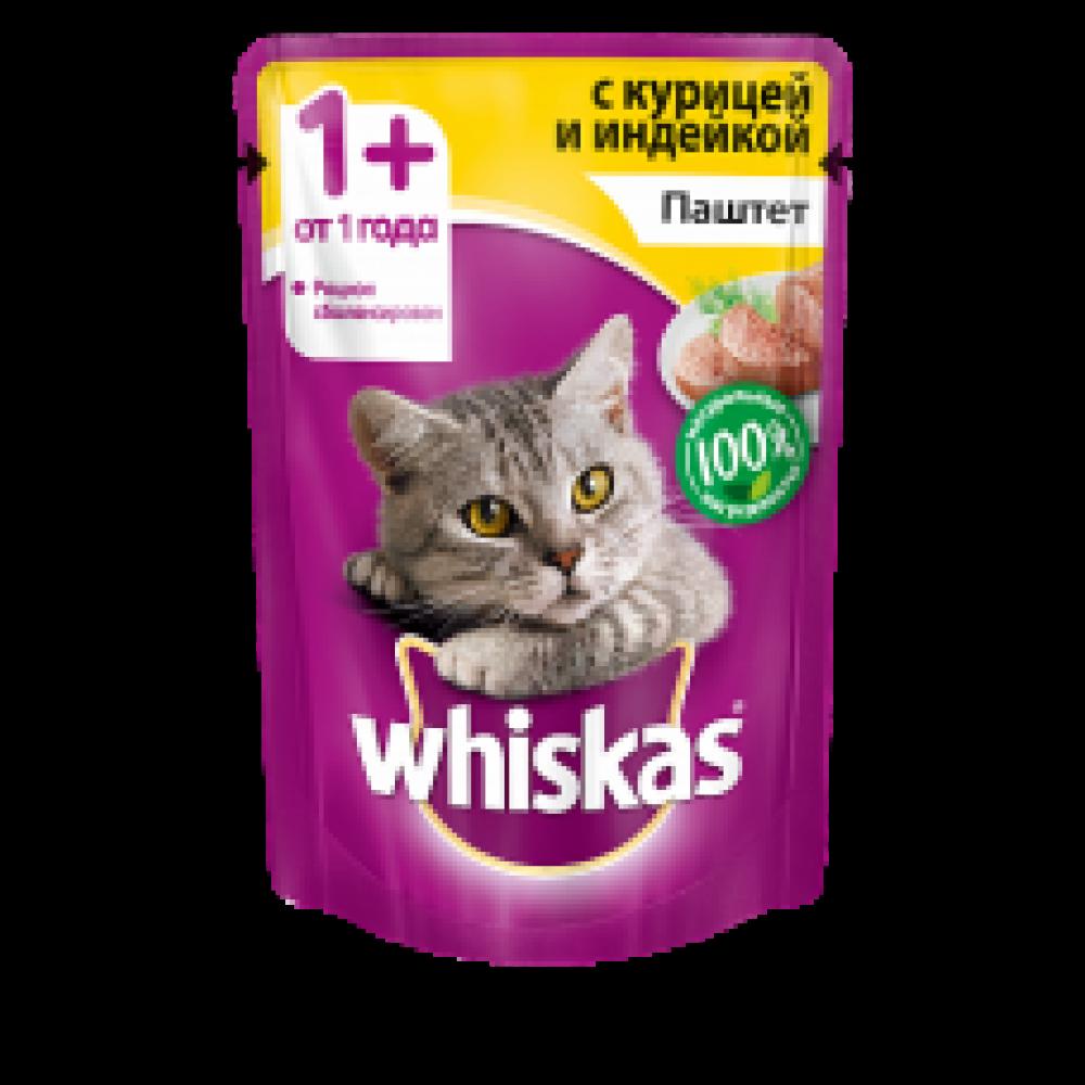 Пауч Вискас для кошек, паштет из курицы с индейкой (85г)
