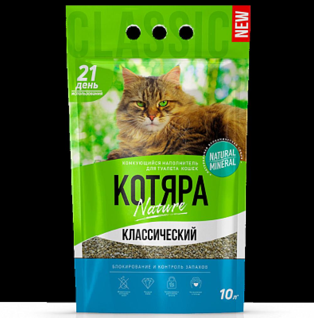 Наполнитель для кошачьего туалета Котяра Сила Природы Вулканической Глины классический, комкующийся