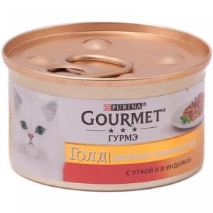 Консервы для кошек Gourmet Gold, утка, индейка кусочки в подливке