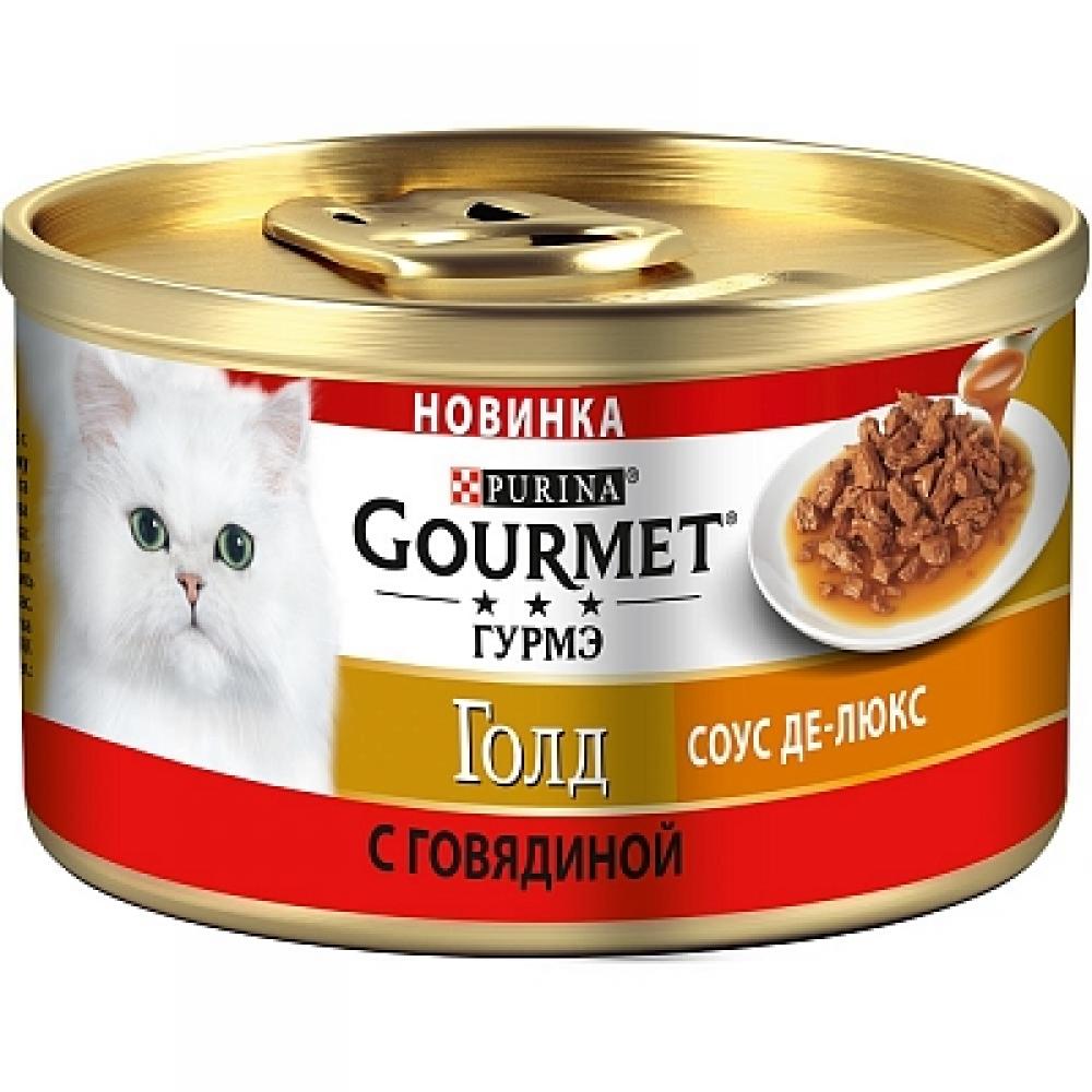 Влажный корм для кошек Gourmet Gold Соус Де-люкс с говядиной в роскошном соусе