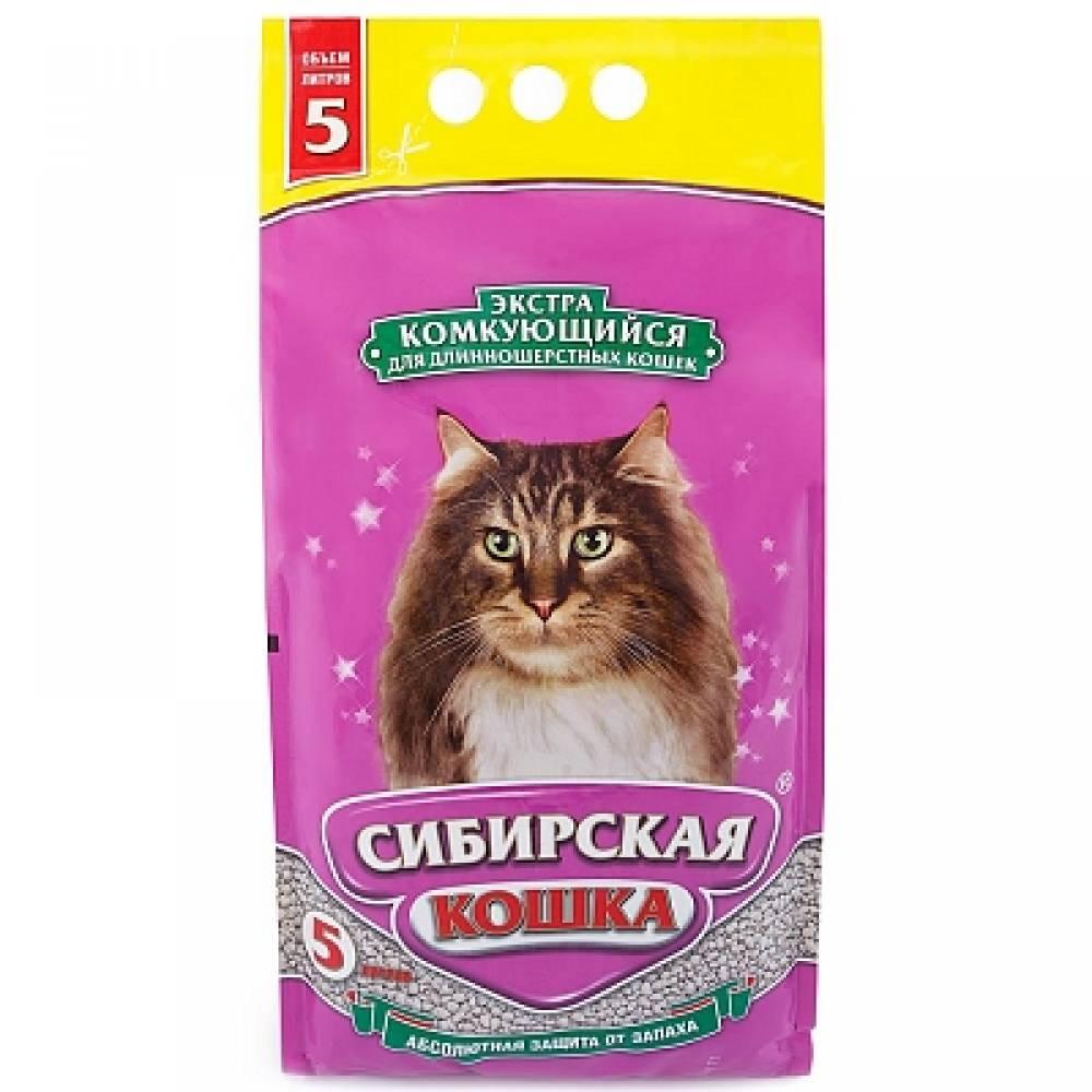 Наполнитель для длинношерстных кошек Сибирская Кошка Экстра комкующийся