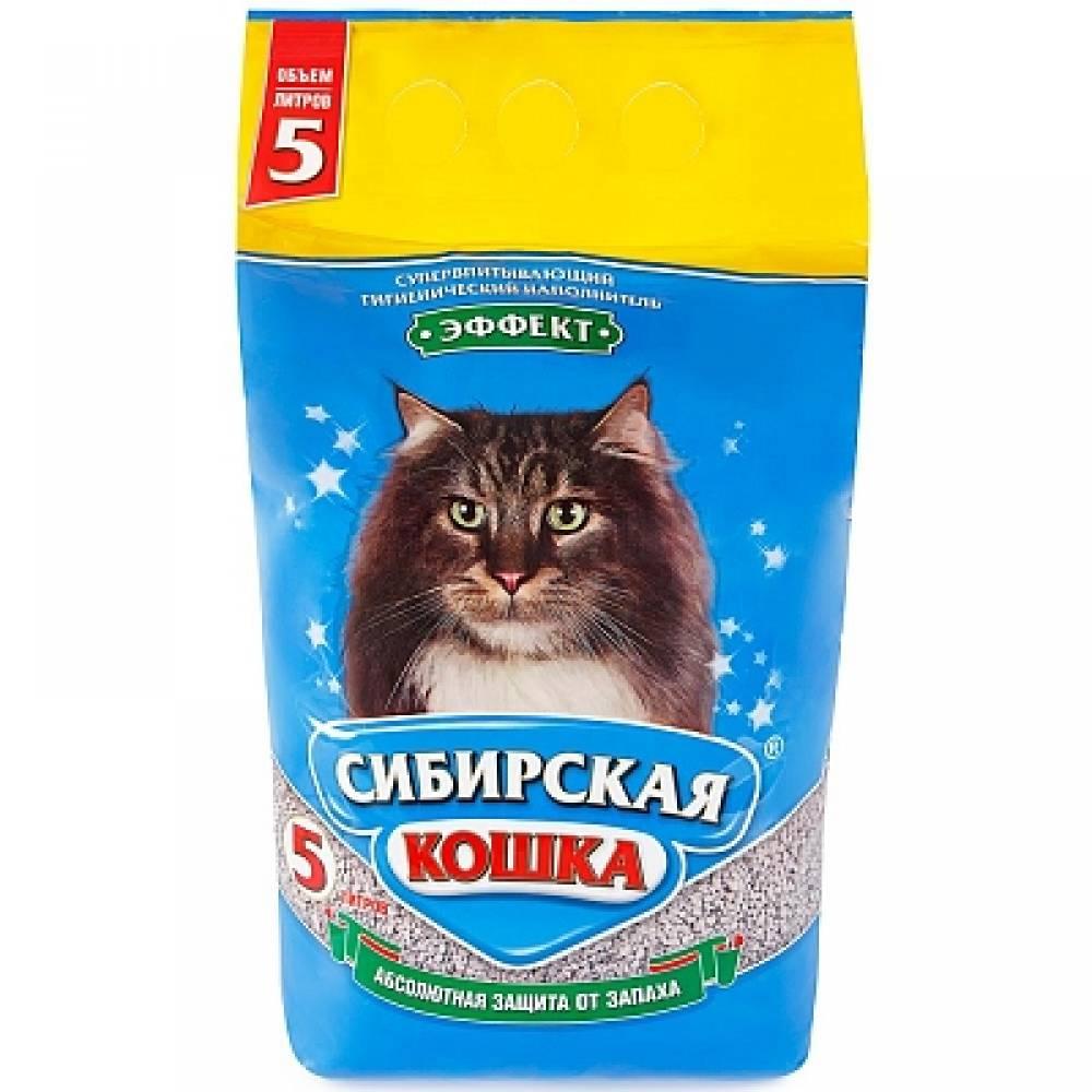 Наполнитель для кошачьего туалета Сибирская Кошка Эффект, впитывающий