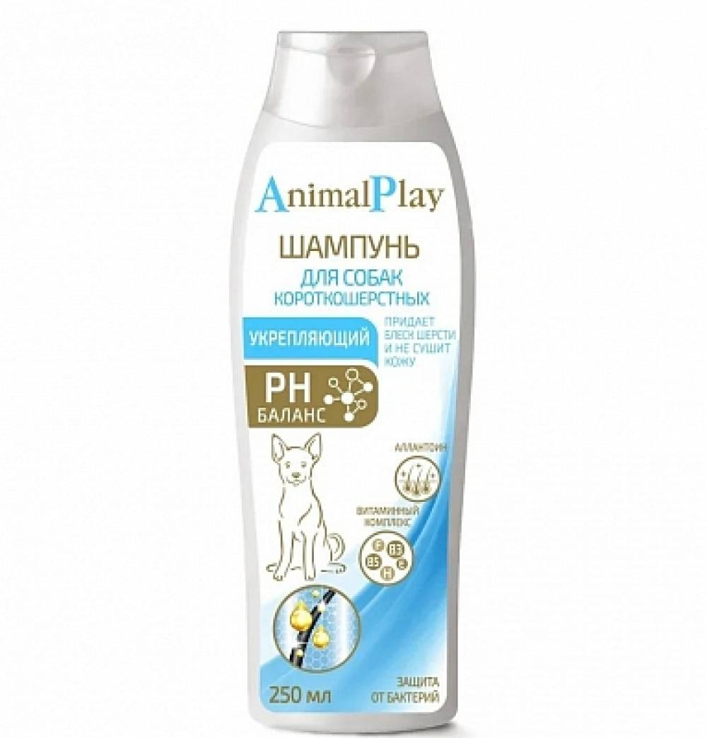 Шампунь для короткошерстных собак Animal Play Укрепляющий с аллантоином и витаминами