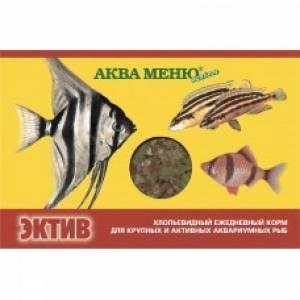 Корм для рыб Аква Меню, Эктив (11г)