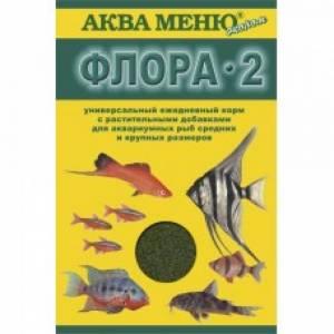Корм для рыб Аква Меню, Флора-2 (30 г)