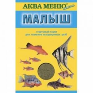 Корм для рыб Аква Меню Малыш корм для мальков (Гранулы)