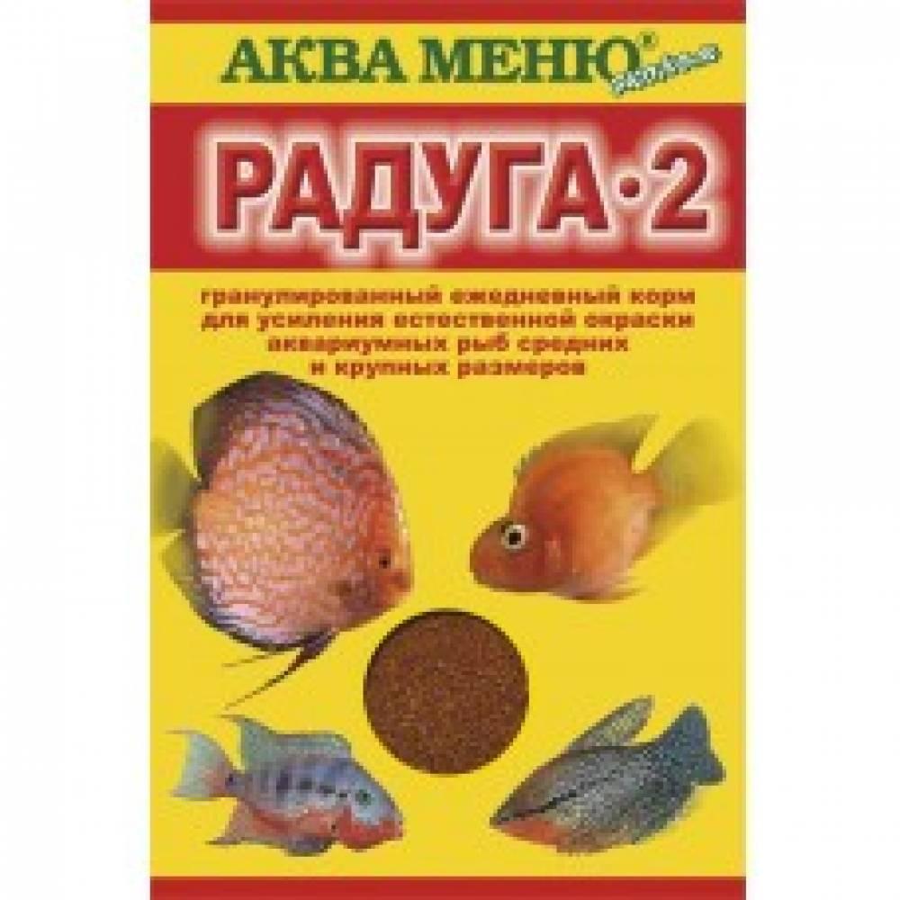Корм для рыб Аква Меню, Радуга2 (25г)