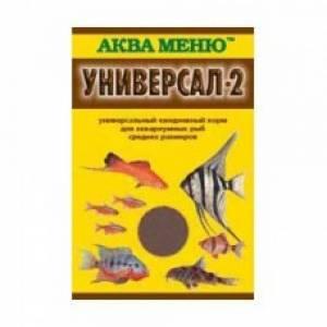 Корм для рыб Аква Меню, Универсал-2 (30г)