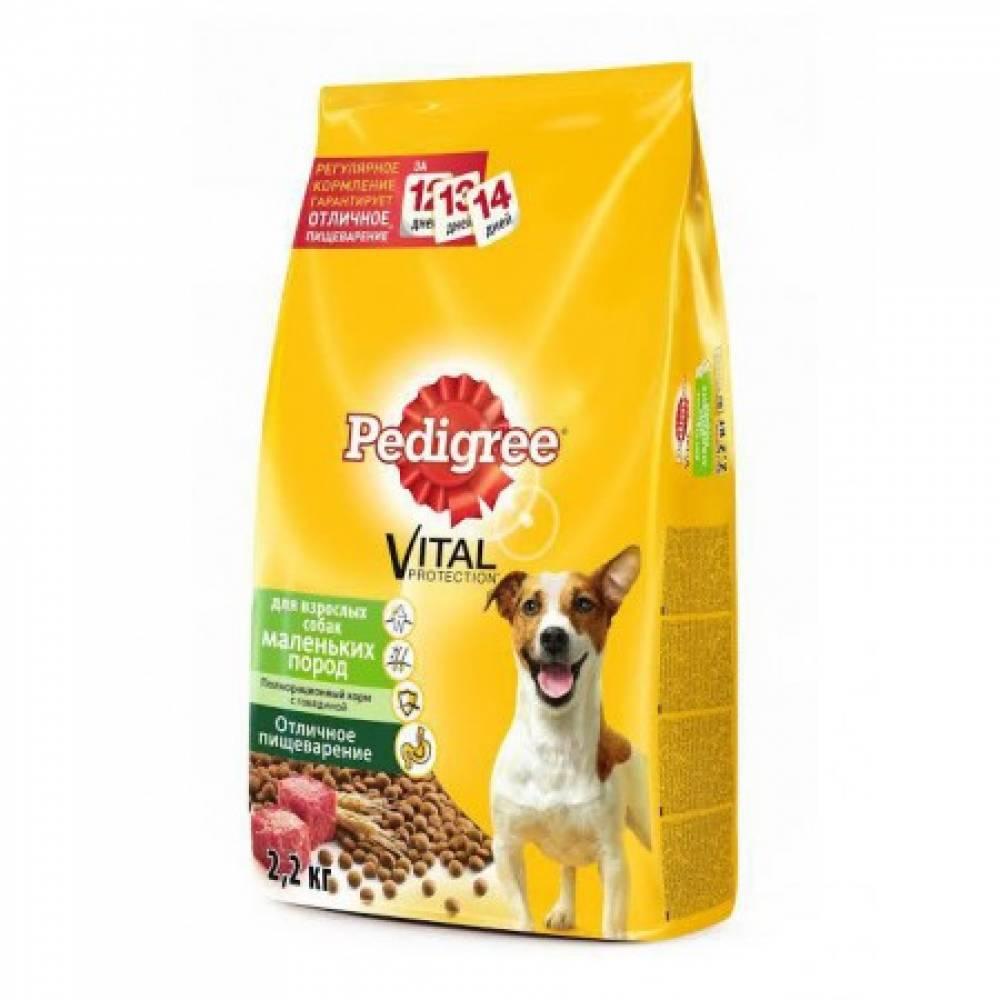 Pedigree сухой корм для взрослых собак маленьких пород с говядиной