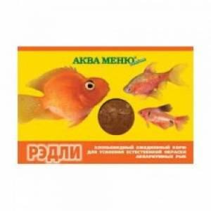 Корм для рыб Аква Меню, Рэдли хлопья (11г)